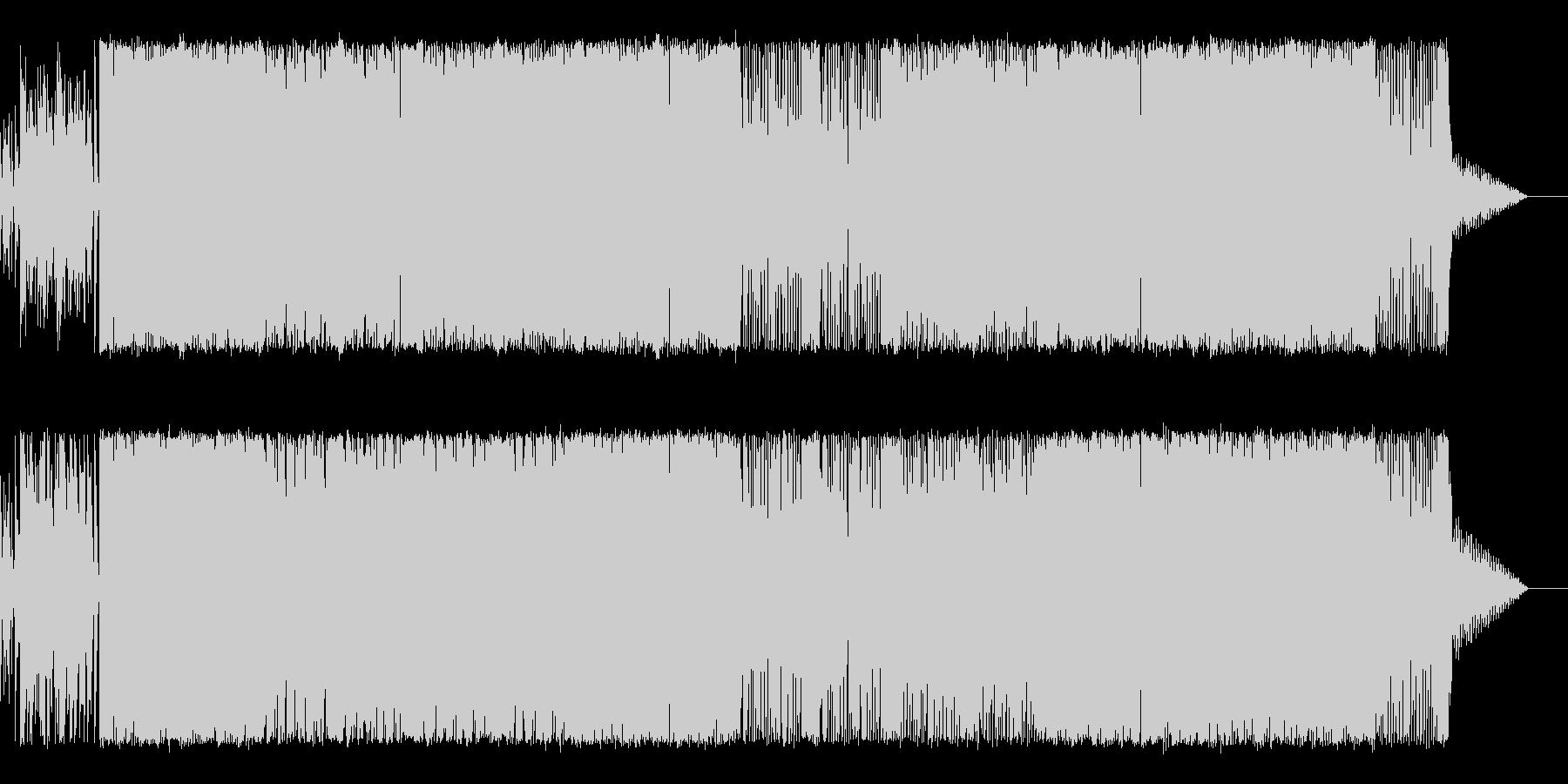 情熱的で切ないカッコイイ曲の未再生の波形