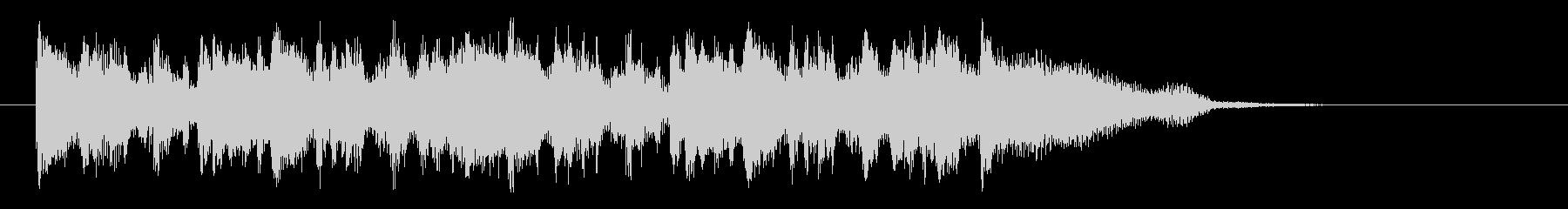 カフェミュージック的なジングル曲の未再生の波形
