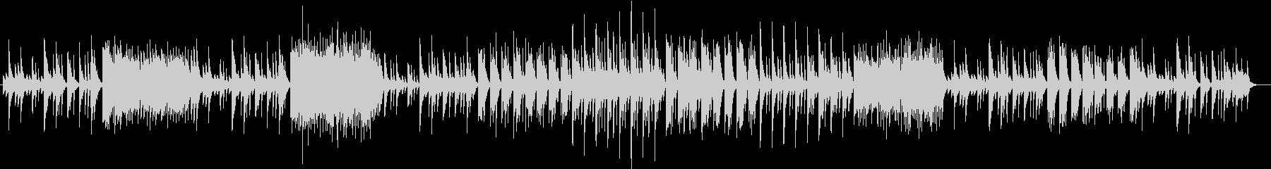クラシカルなピアノの未再生の波形