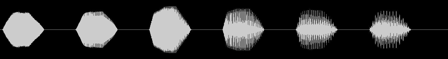 上から下へ行くような音の未再生の波形