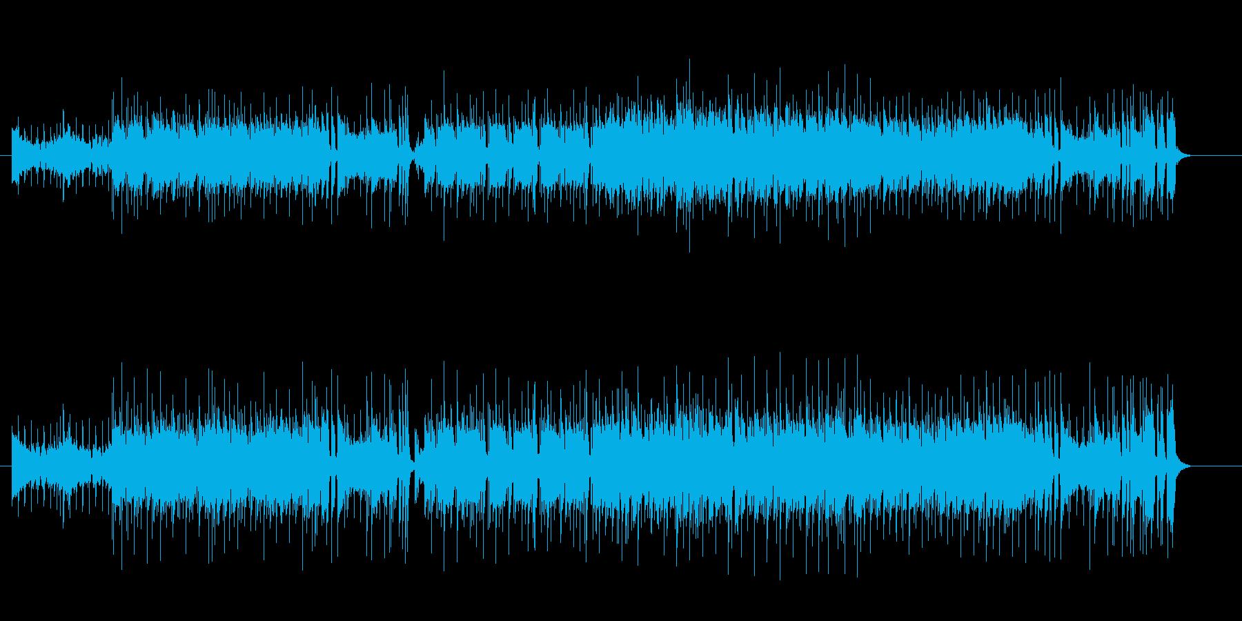 華やかなフュージョンの再生済みの波形