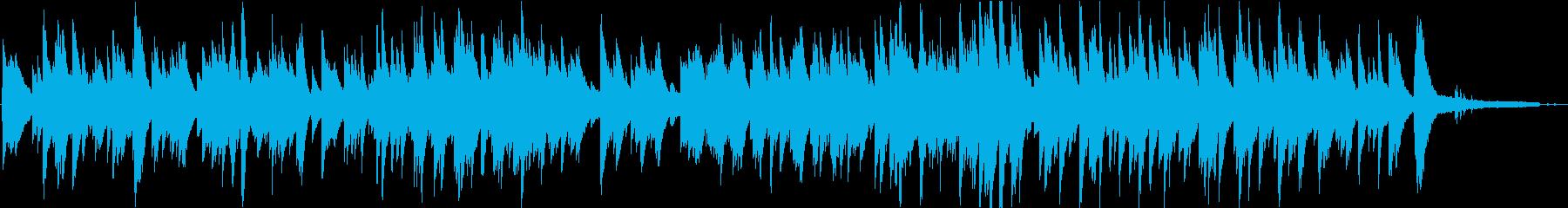 誠実な気持ちを表すピアノ曲の再生済みの波形
