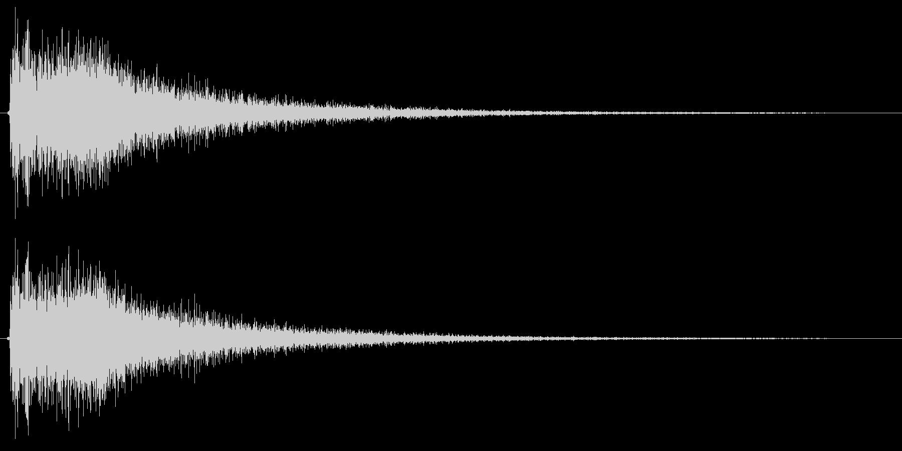 ビーン(注目を集める音)の未再生の波形
