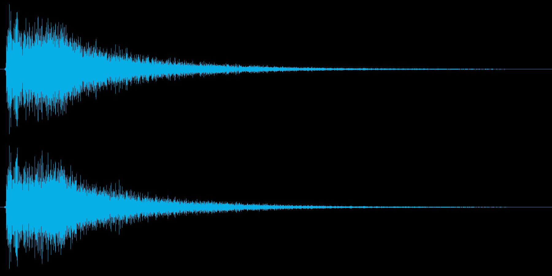 ビーン(注目を集める音)の再生済みの波形