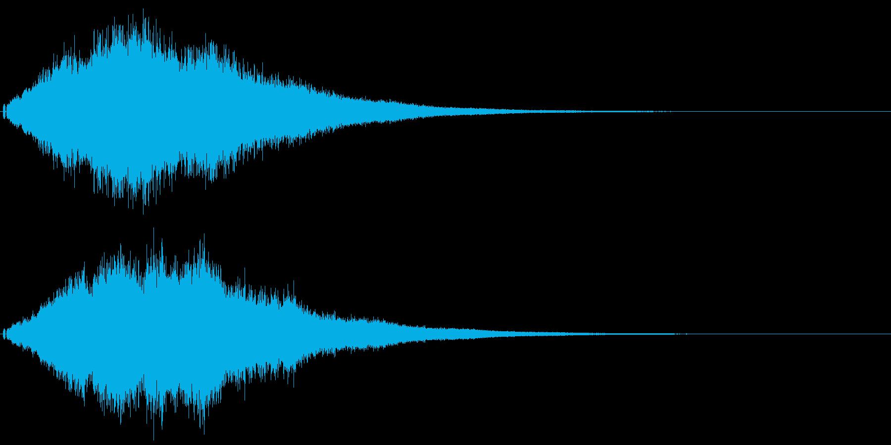 キラキラ/シャキーン!魔法や光に最適1!の再生済みの波形