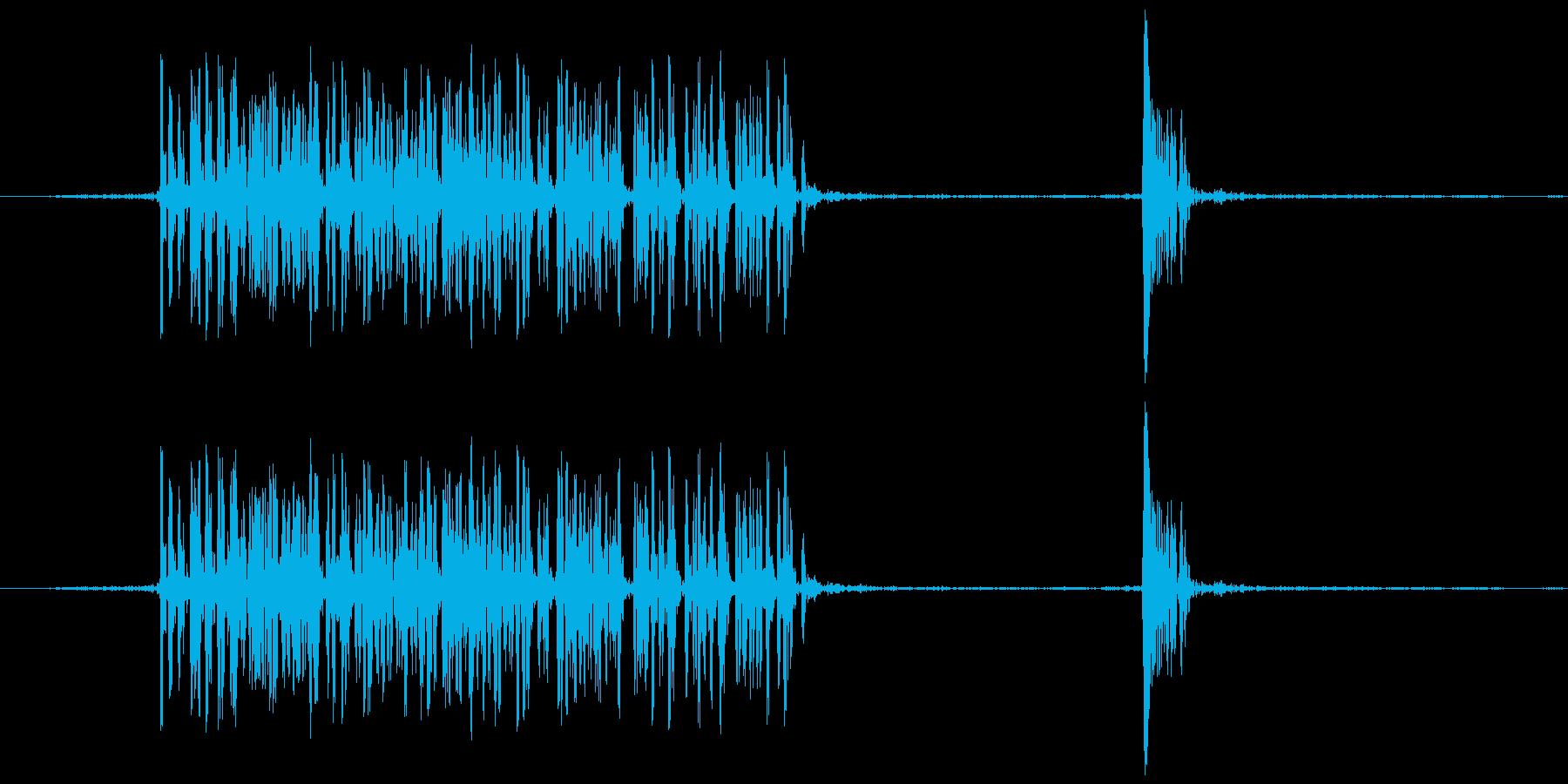 ザッピングのザッ、という音ですの再生済みの波形