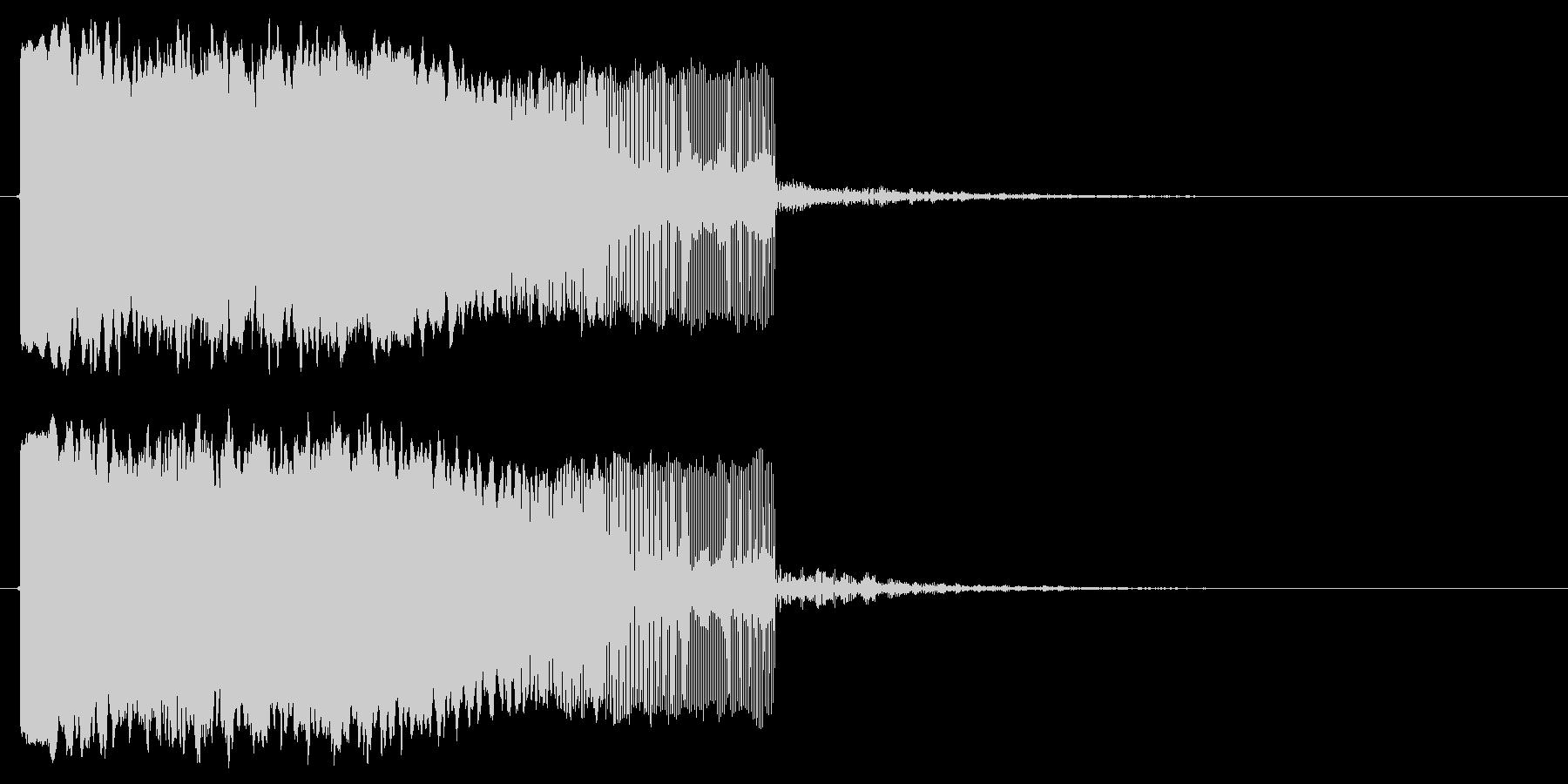 落ちる音の未再生の波形