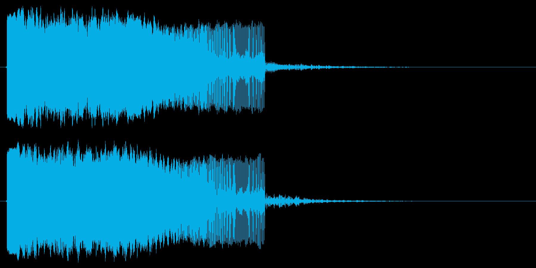 落ちる音の再生済みの波形
