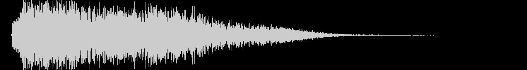 ビーム砲(ギュウウンと響く)の未再生の波形
