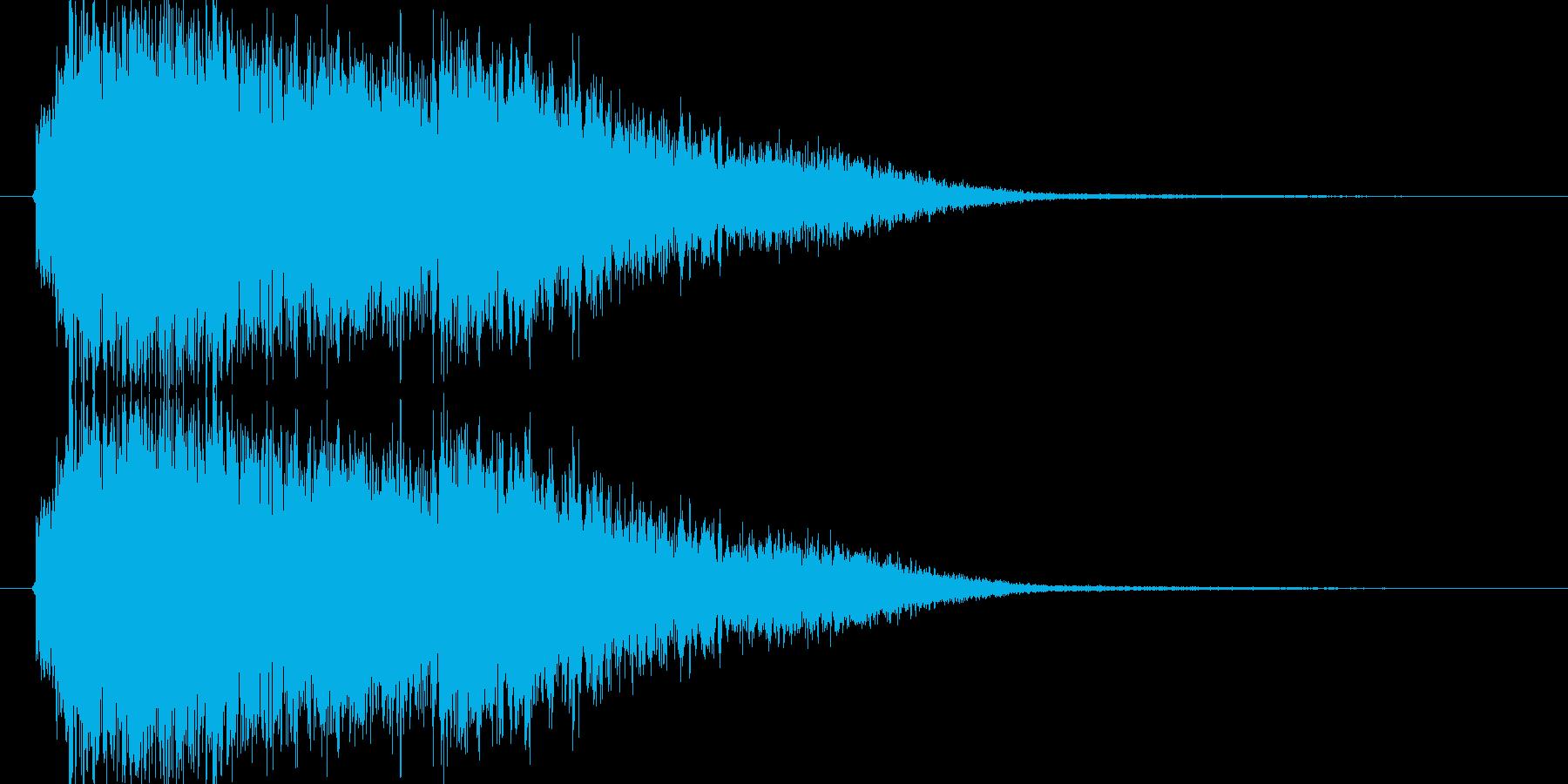 ビーム砲(ギュウウンと響く)の再生済みの波形