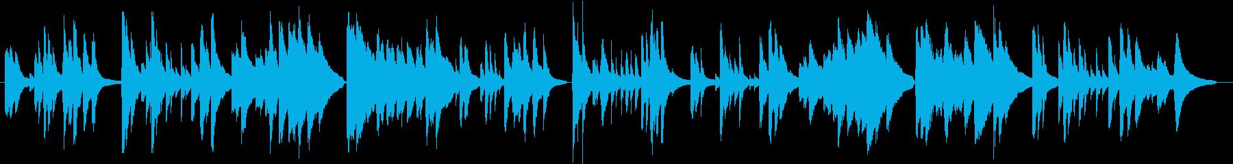 赤とんぼ ピアノ 童謡 の再生済みの波形