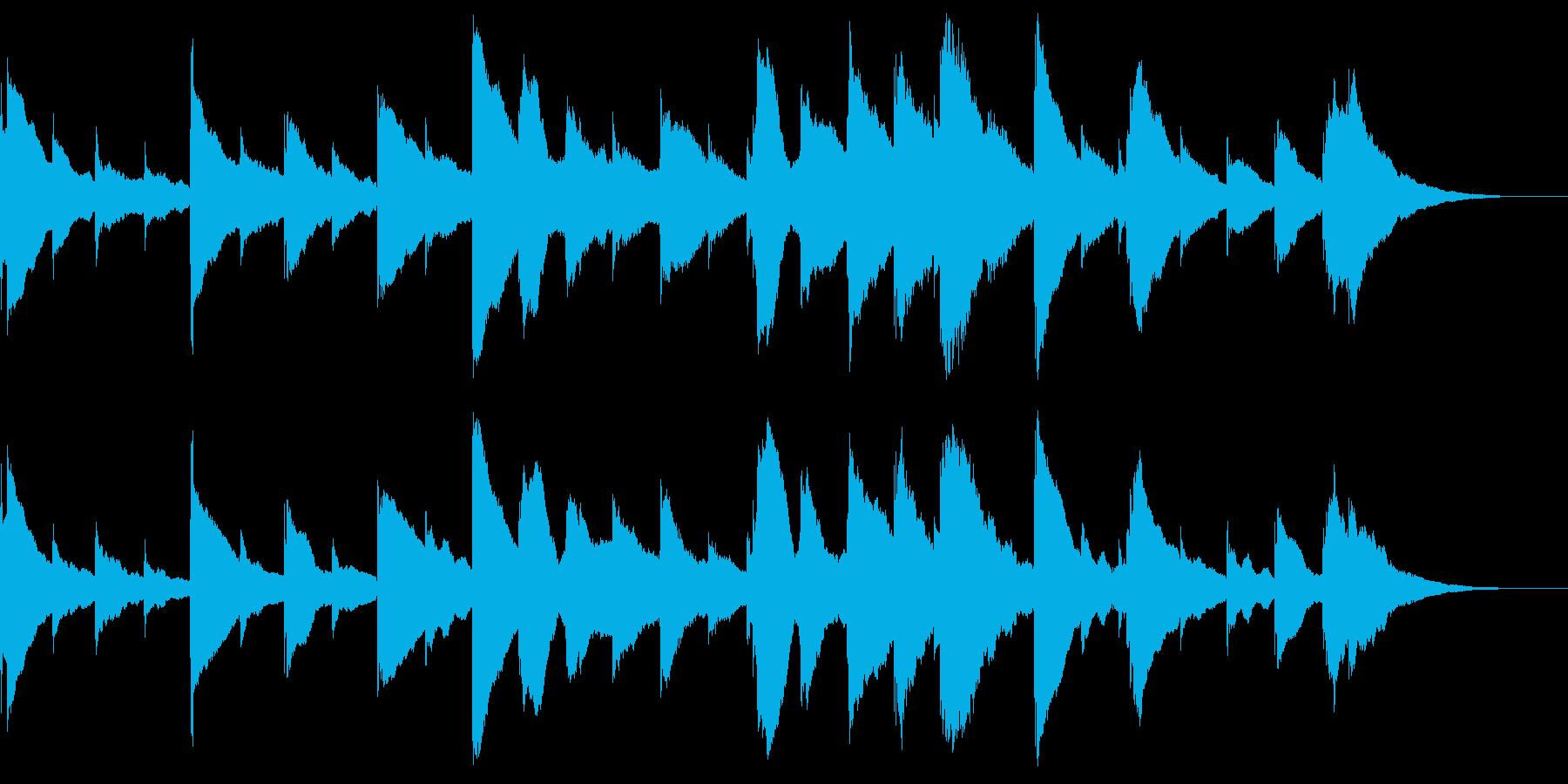 オルゴールが奏でるバラードの再生済みの波形