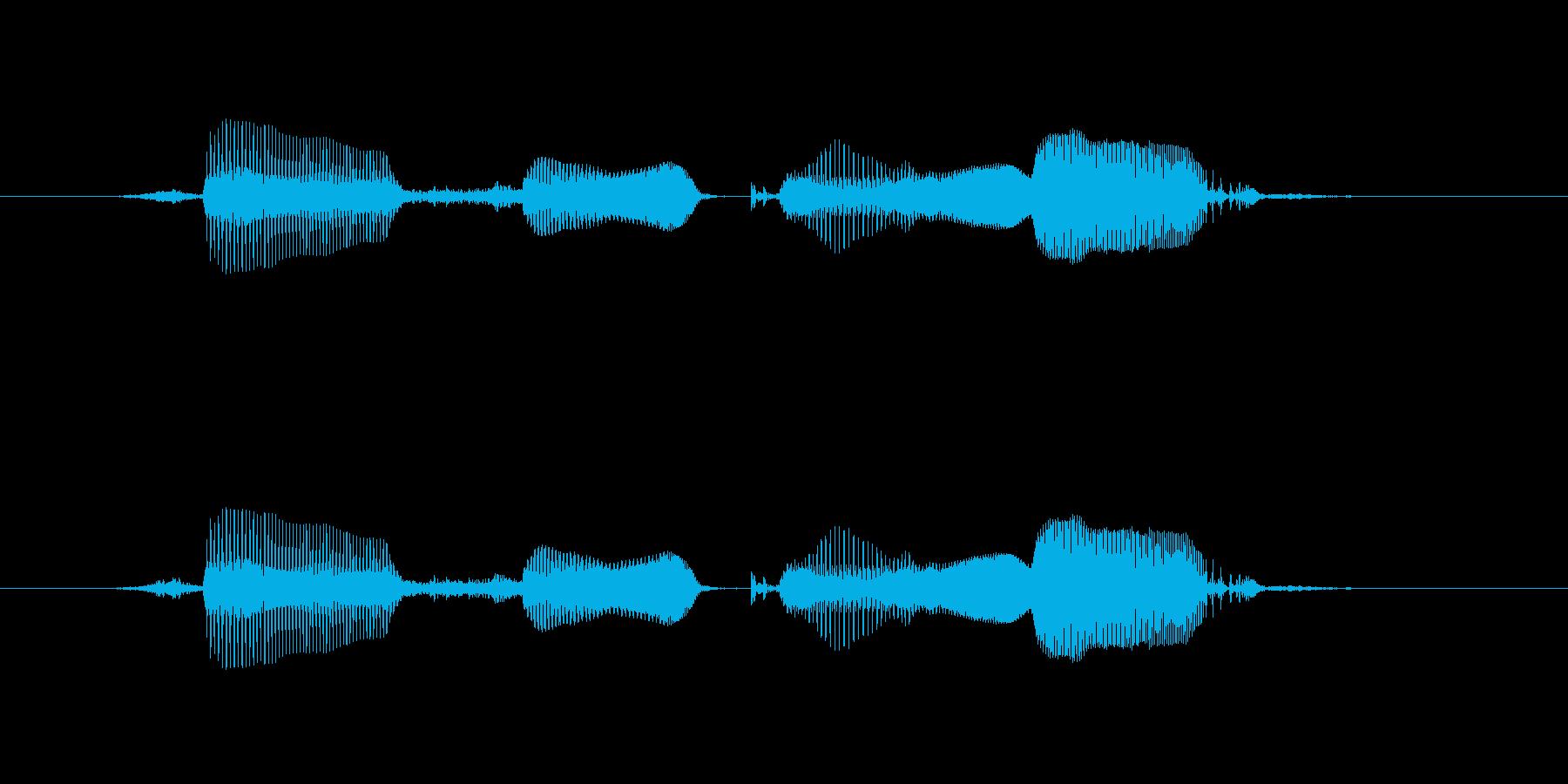 「送信完了!」の再生済みの波形