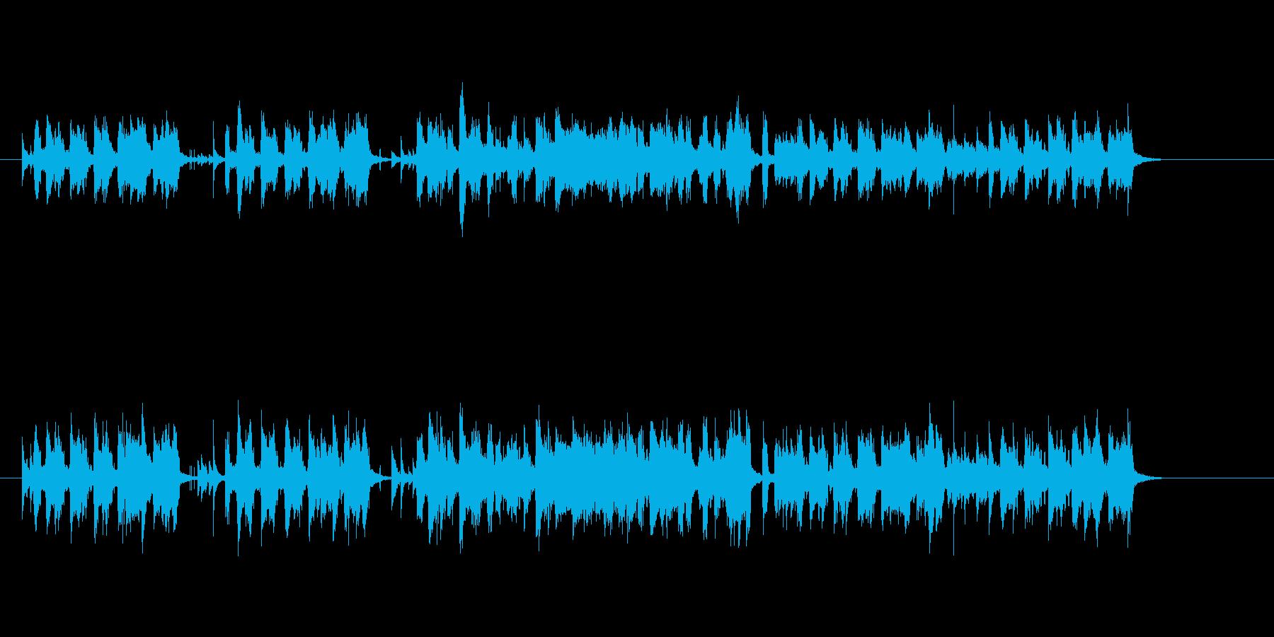 ちょっとコミカルなニューミュージックの再生済みの波形