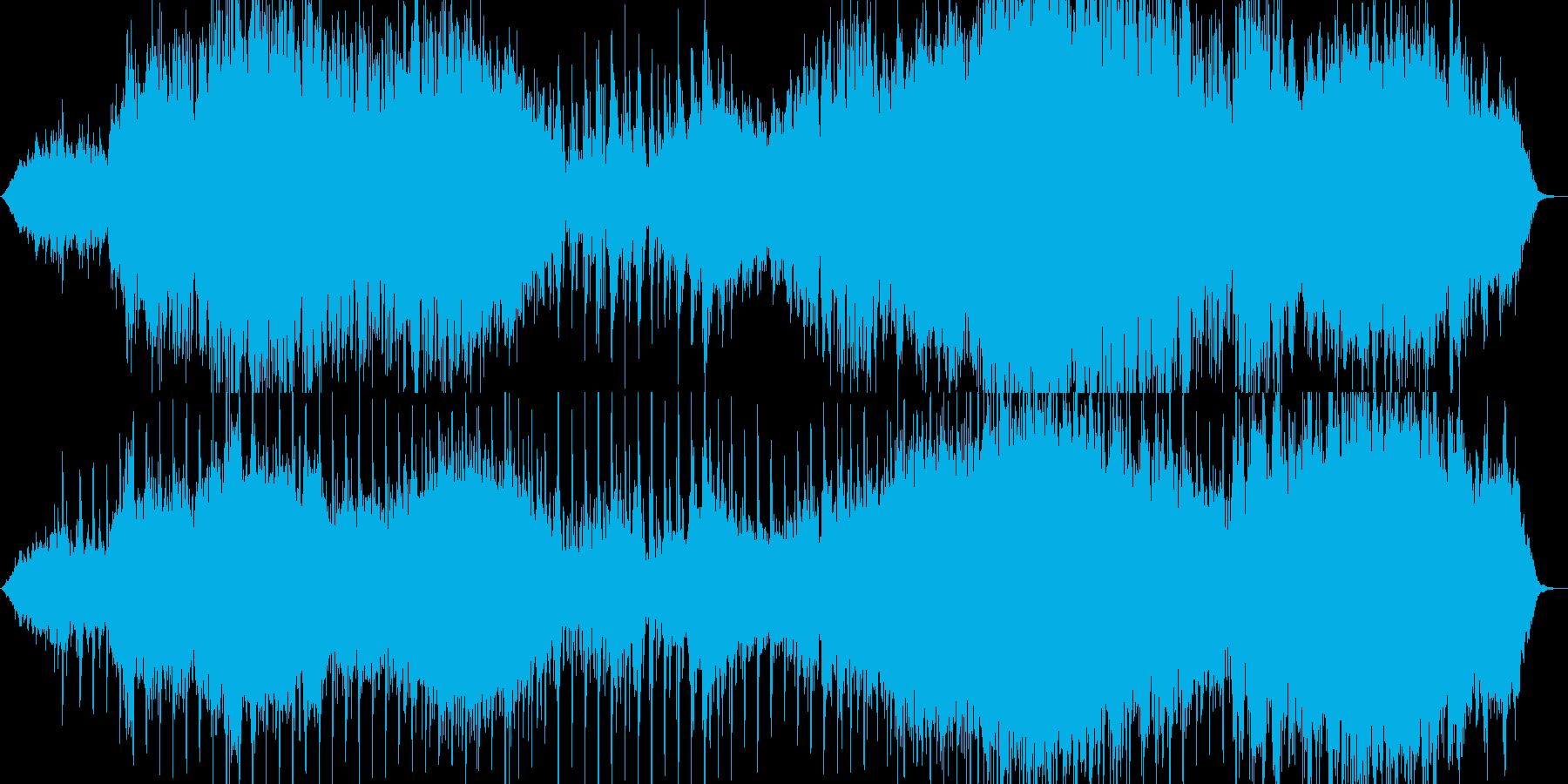 夕暮れ時をイメージした曲の再生済みの波形