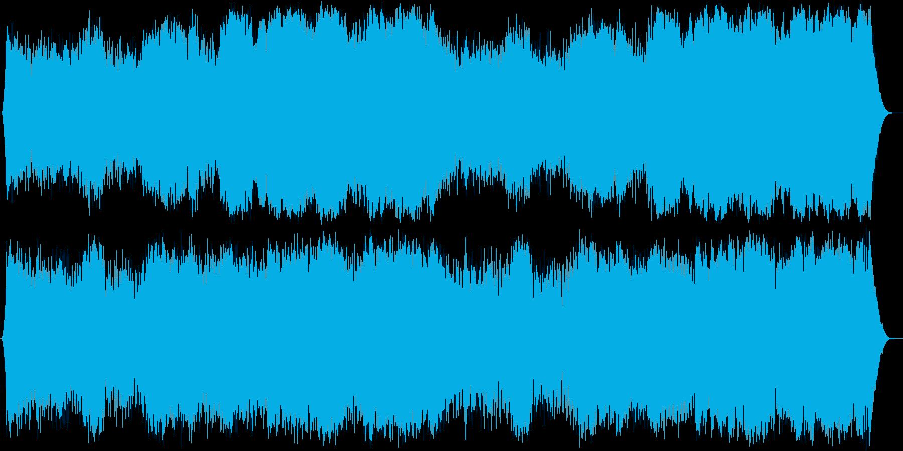 魔王決戦・戦闘・オーケストラの再生済みの波形
