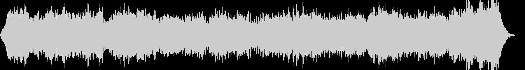 美しいストリングスのアダージョBGMの未再生の波形