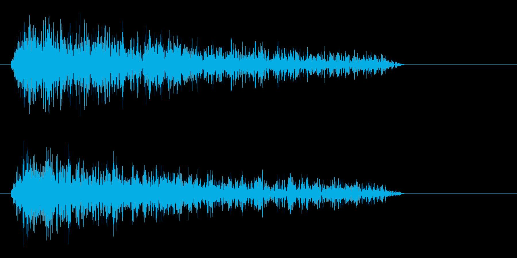 シュ〜↓(金属音)短めの再生済みの波形