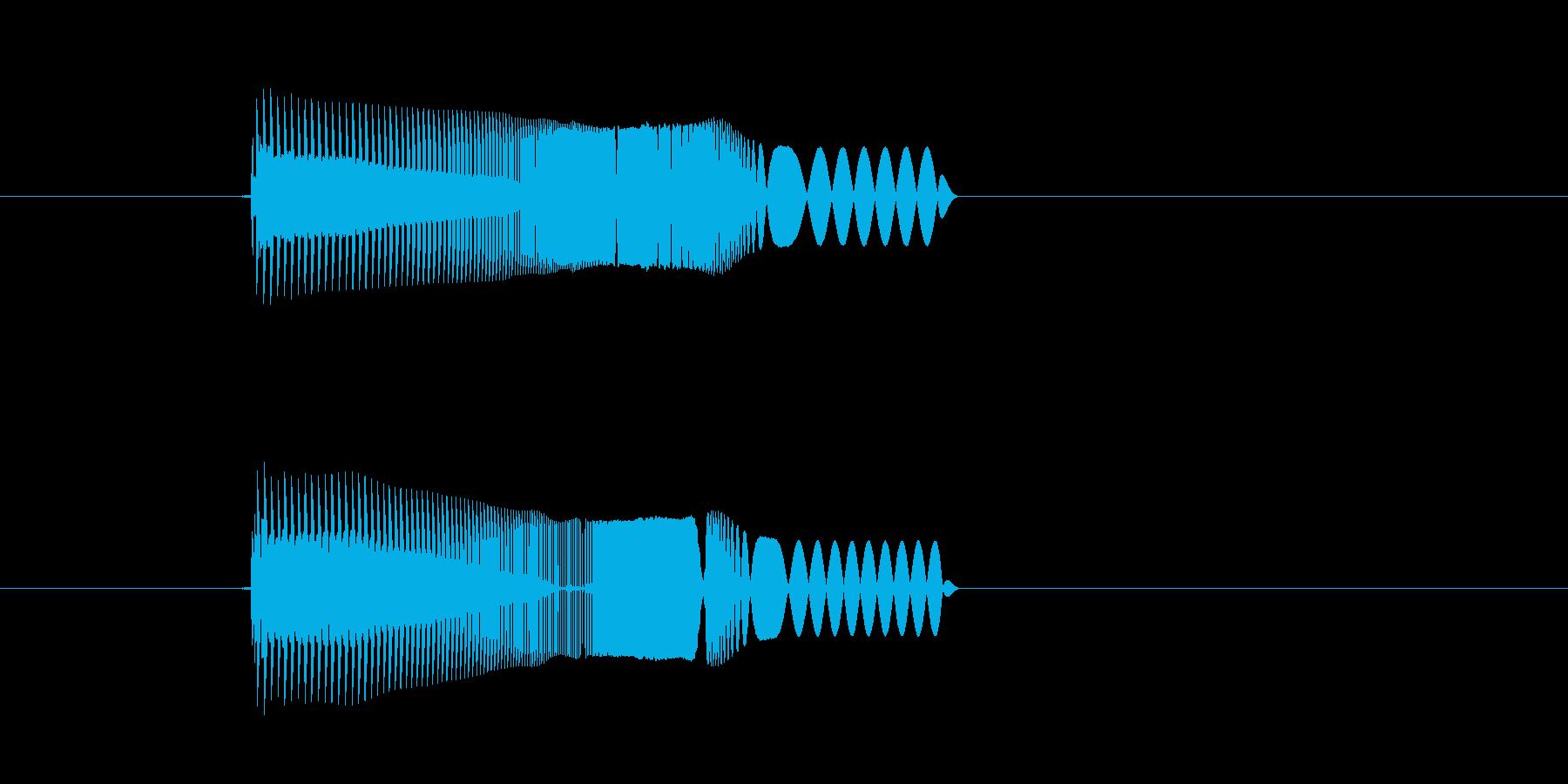 ビュッピーーン(移動音)の再生済みの波形