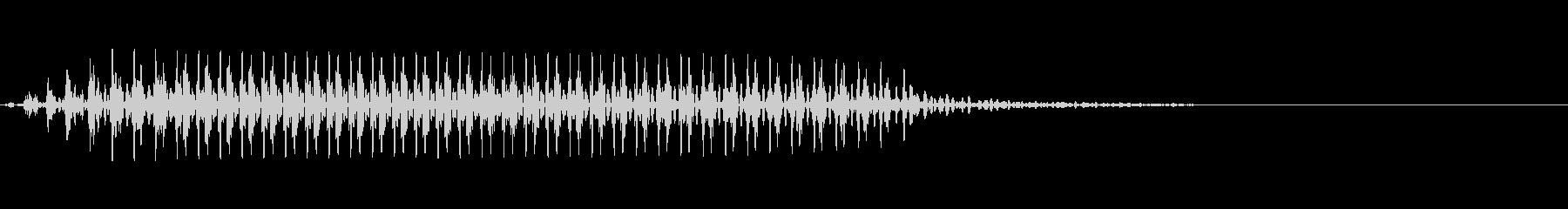 【SE 効果音】効果音その4の未再生の波形