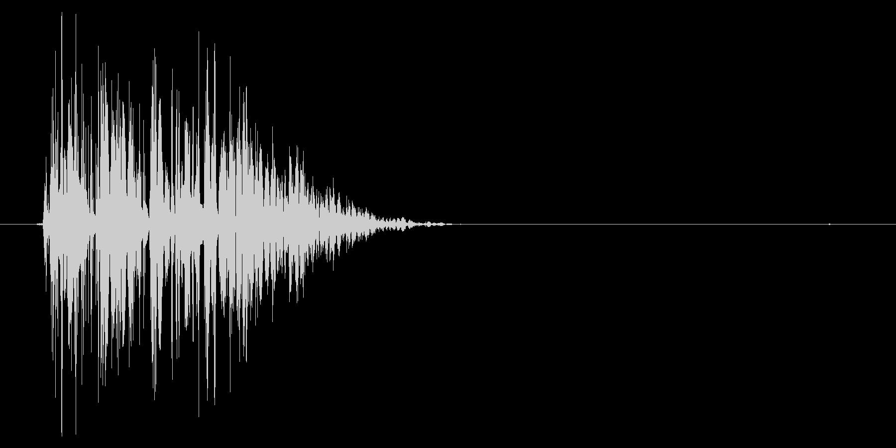 ドゴッ(タックル、体当たり、ダメージ)の未再生の波形