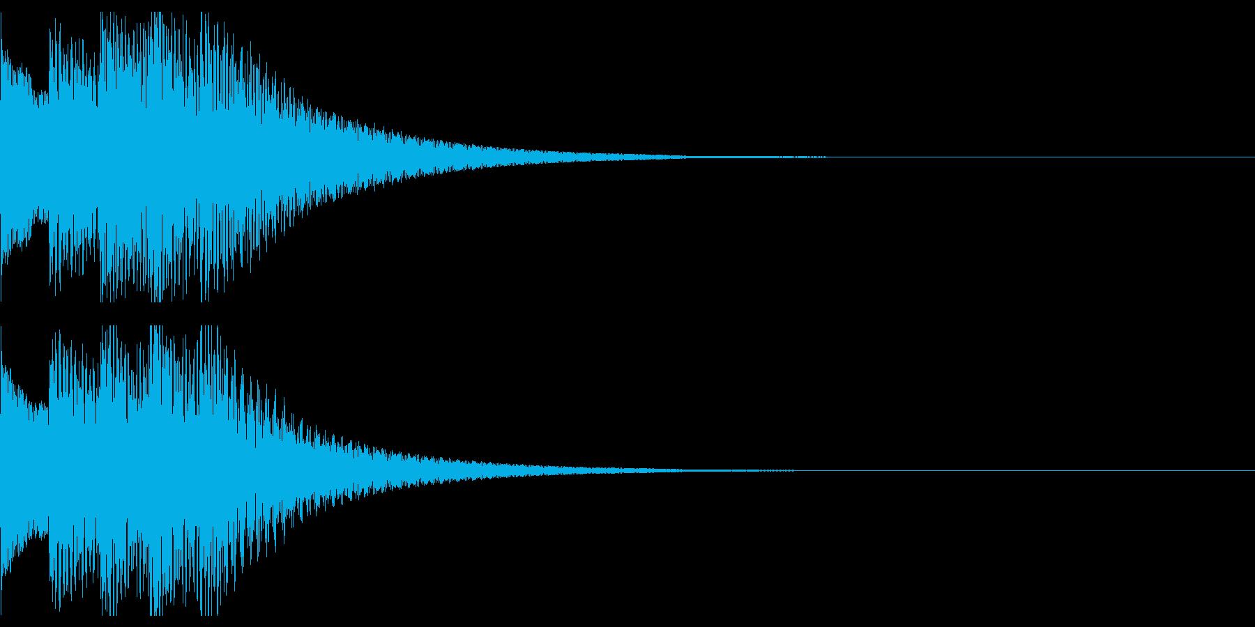 アイテム取得音2の再生済みの波形