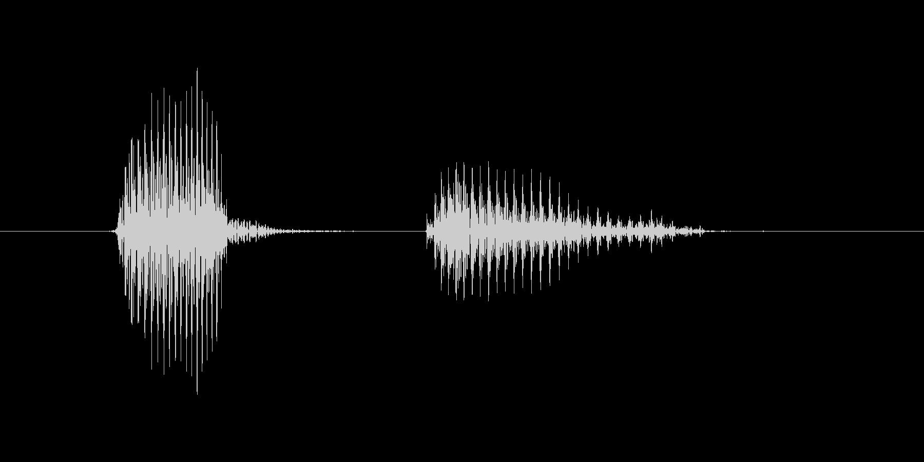 バッターの未再生の波形