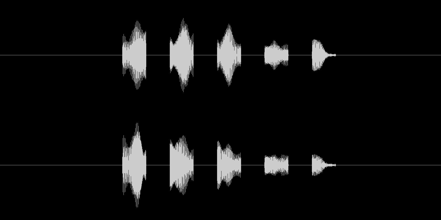 キャラの会話音(高め)の未再生の波形