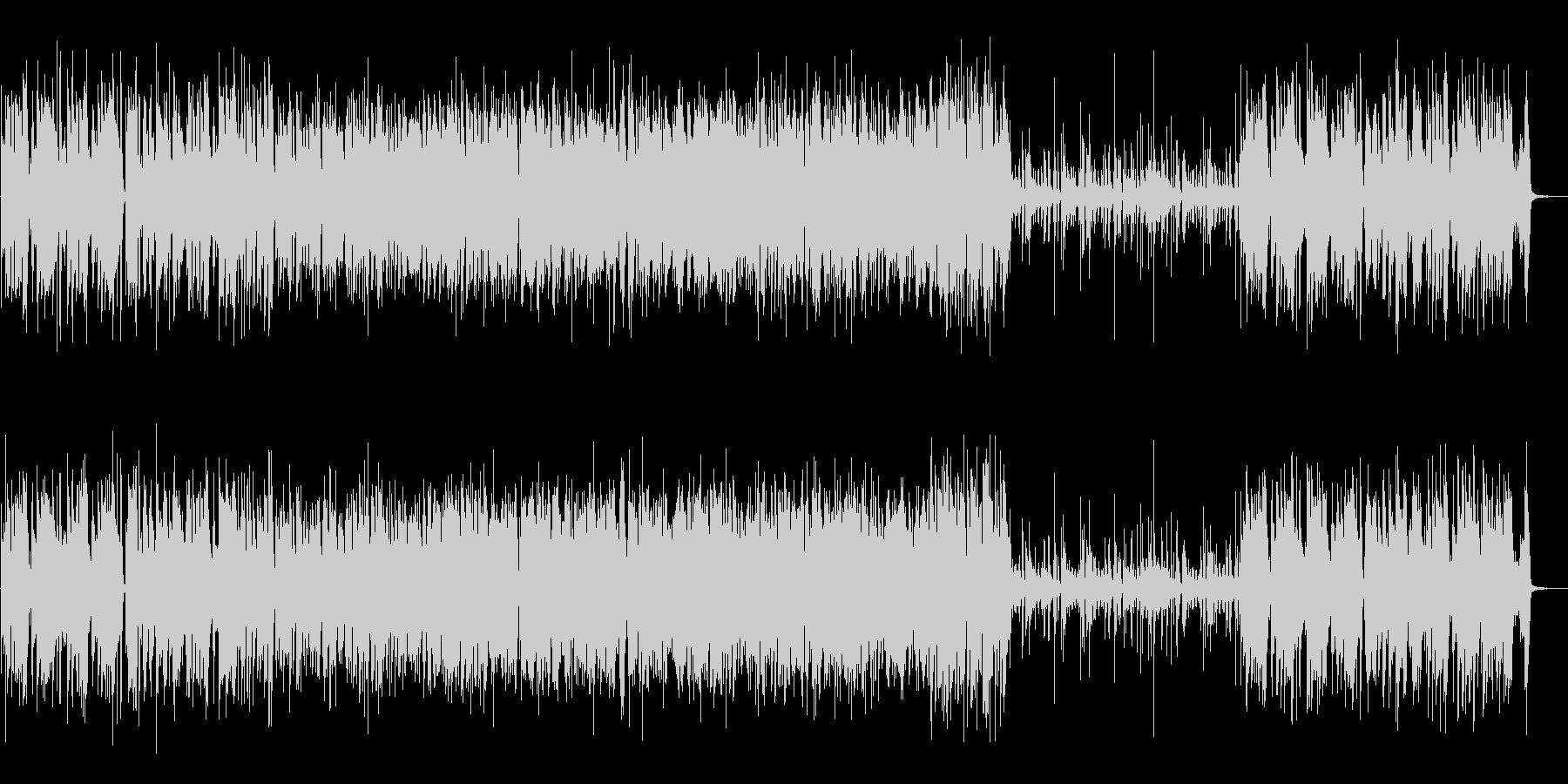アップテンポのジャズ(ピアノトリオ)の未再生の波形