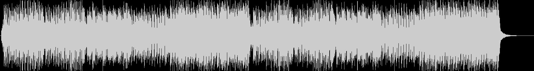 トルコ行進曲のポップアレンジ曲の未再生の波形
