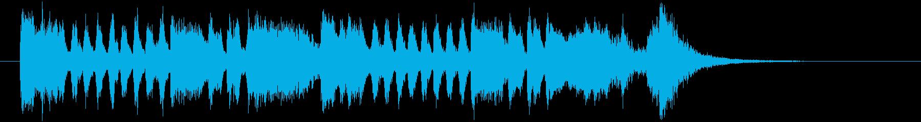 ファンファーレのジングル。の再生済みの波形