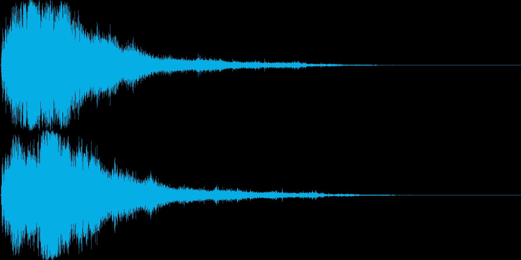 キラン☆シャキーン(水属性の魔法等)04の再生済みの波形