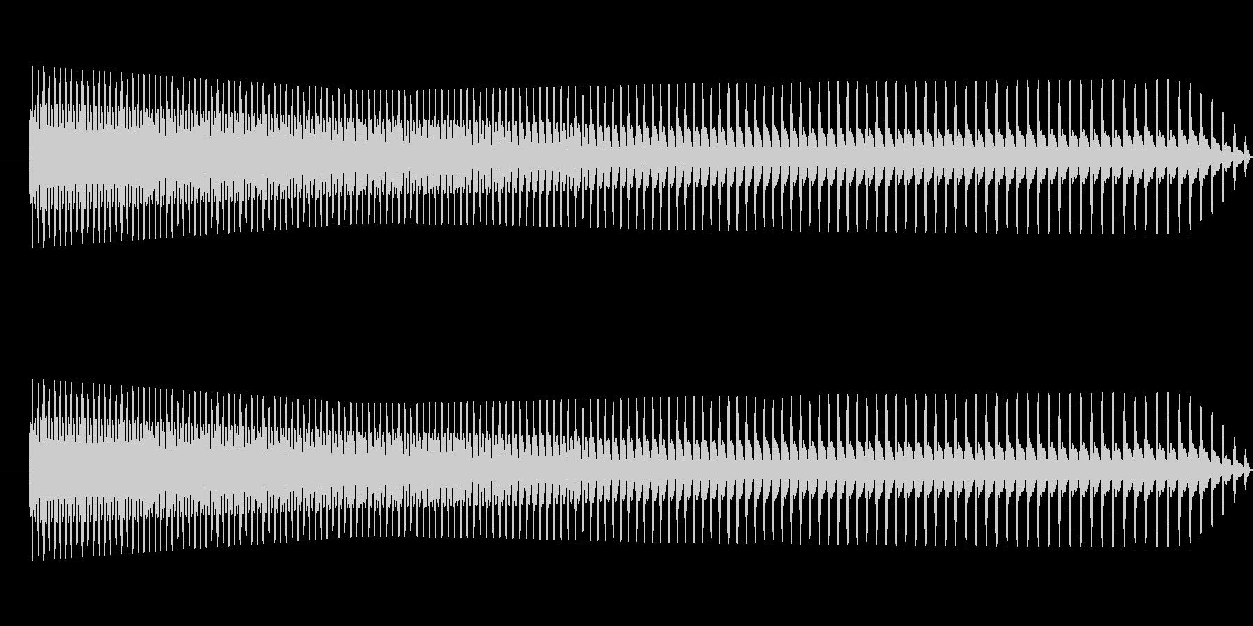 一撃アクセントにの未再生の波形