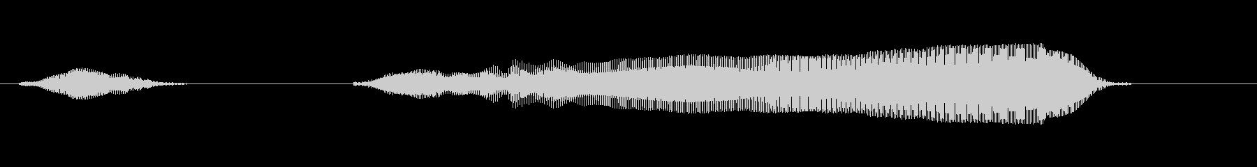 いっくよー!(Type-A)の未再生の波形