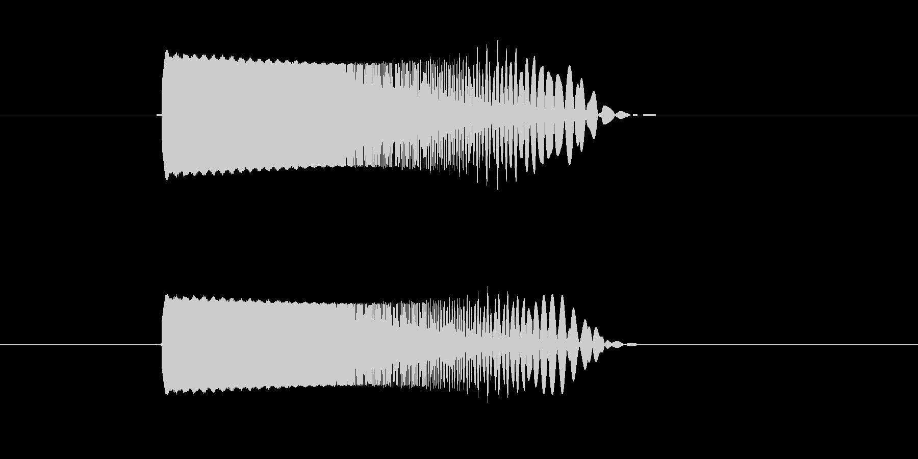 ピュルルル(スピード感のあるビーム音)の未再生の波形