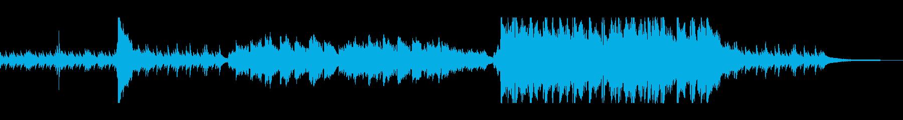 クラシカルなバイオリンとピアノのバラードの再生済みの波形