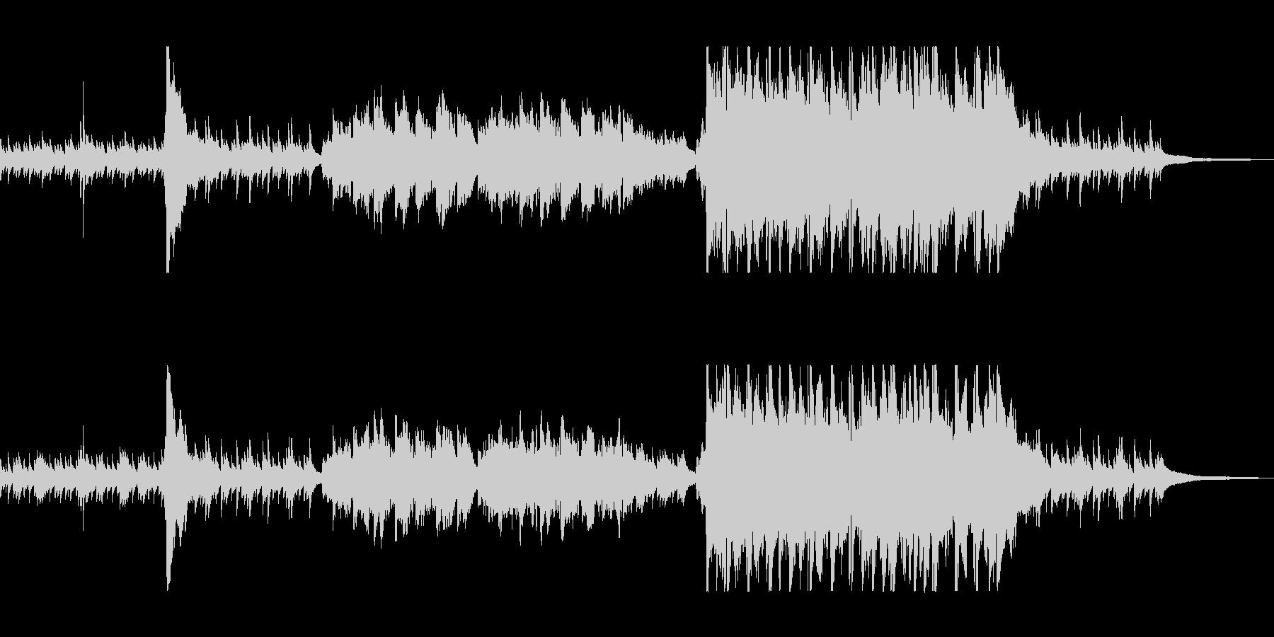 クラシカルなバイオリンとピアノのバラードの未再生の波形