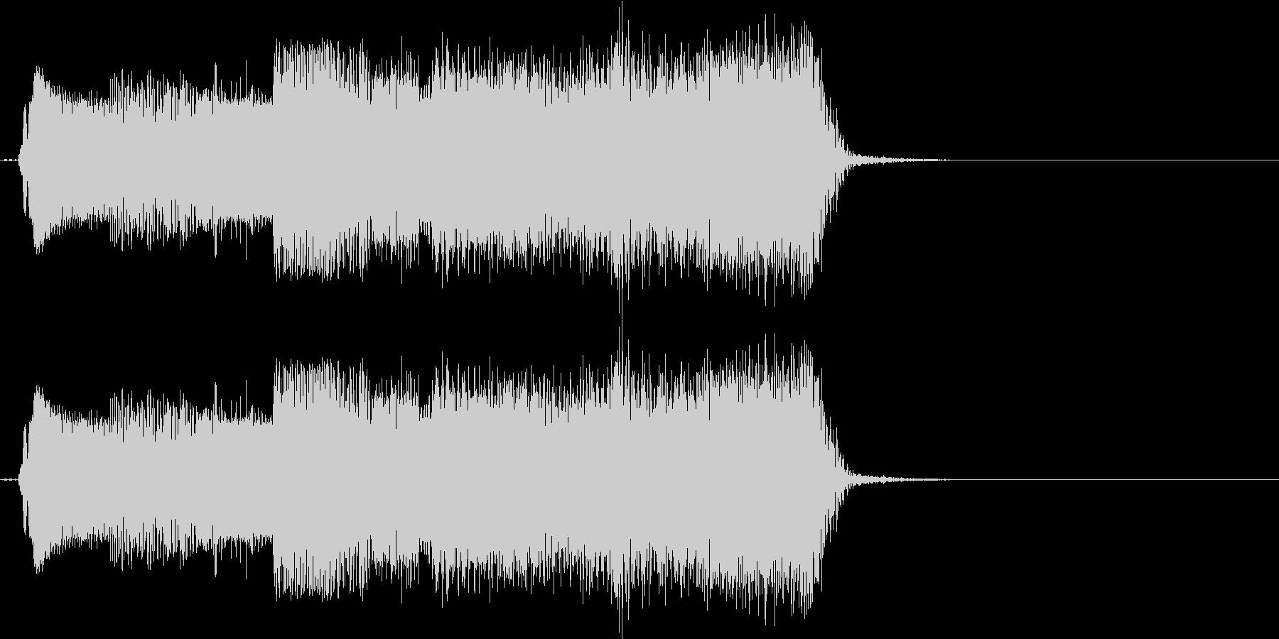 【エレキ ギター】ファンキーなワウの未再生の波形