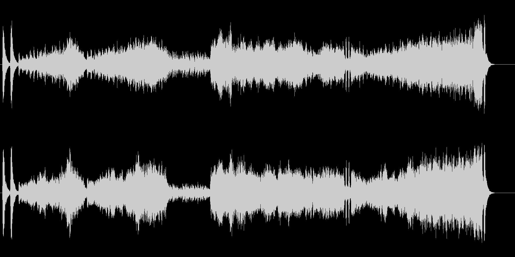構築されたオリジナル・クラシックの未再生の波形