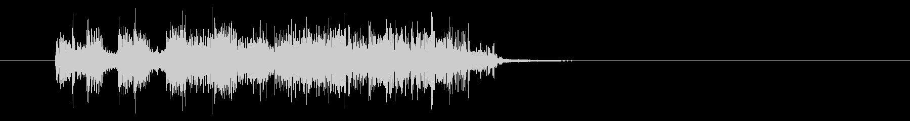 ジングル(キュー・アタック系)の未再生の波形
