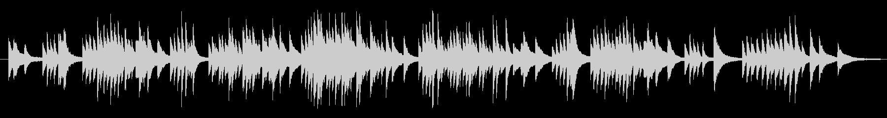 シューマン ピアノ曲 トロイメライの未再生の波形