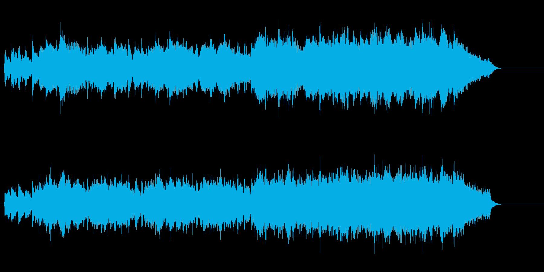 ハートウォームなバラードの再生済みの波形