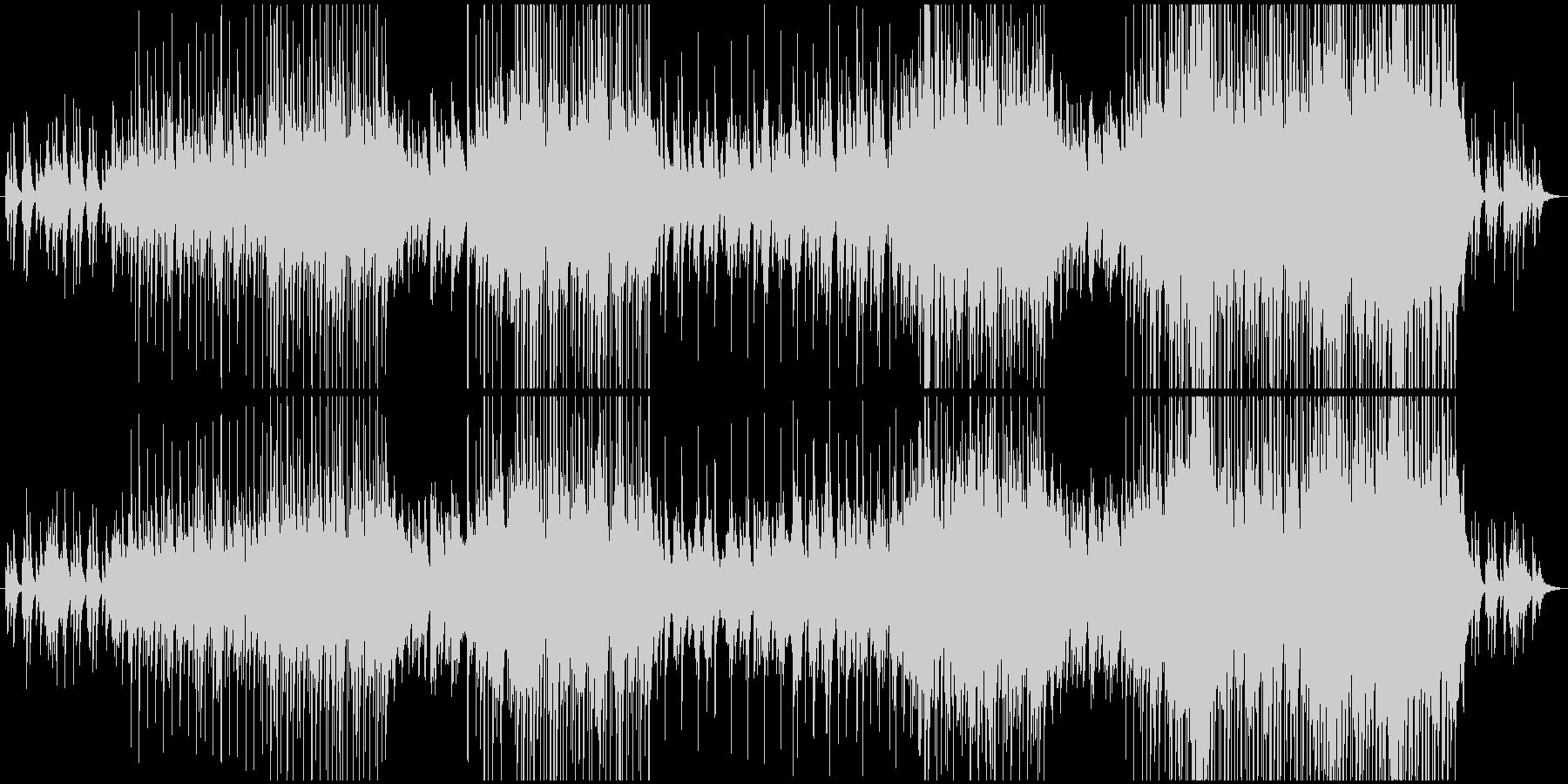 太陽のように温かいピアノバラードの未再生の波形