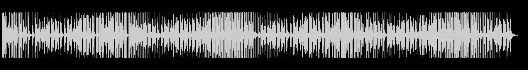 【てゆうか。】明るくはじけるピアノの未再生の波形