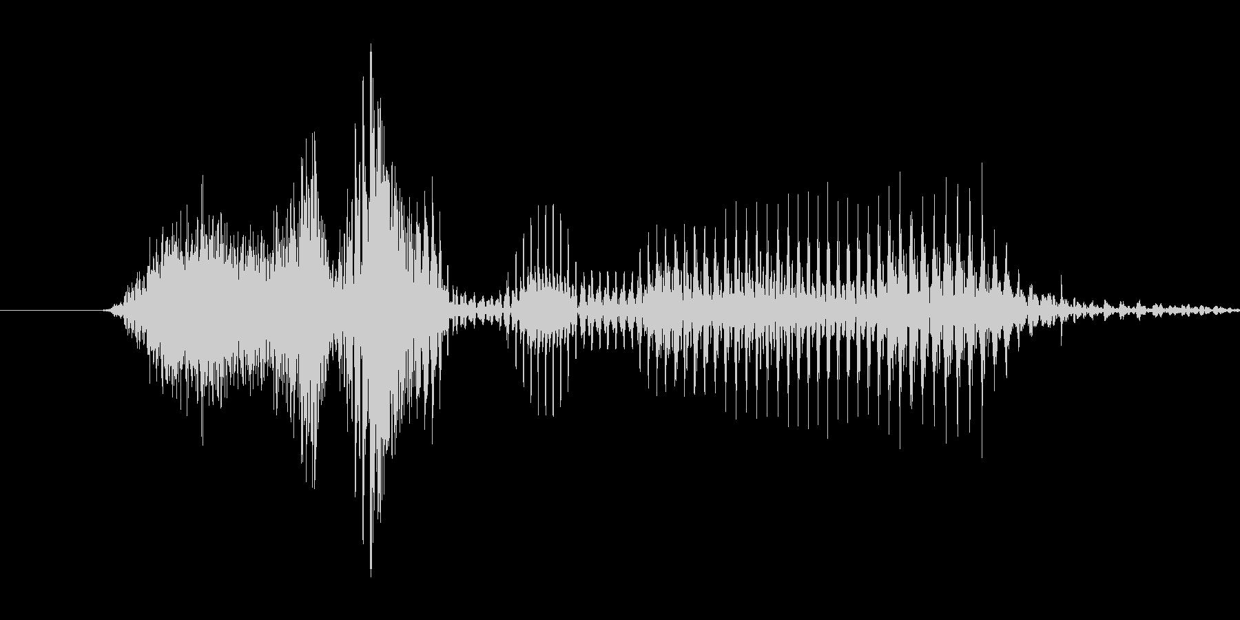 「7 AM」英語発音の未再生の波形