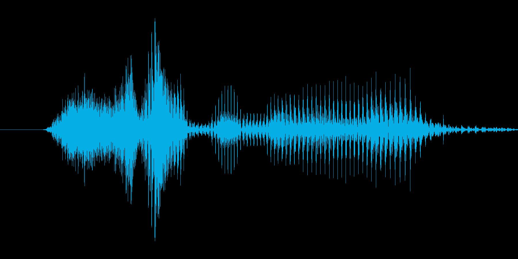 「7 AM」英語発音の再生済みの波形