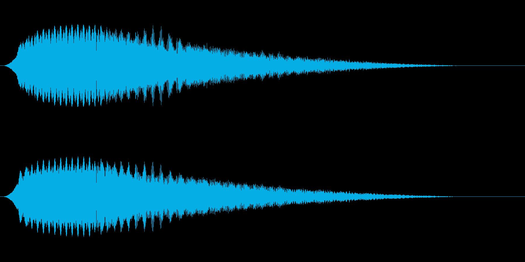 ディスコサイレン タイプCの再生済みの波形