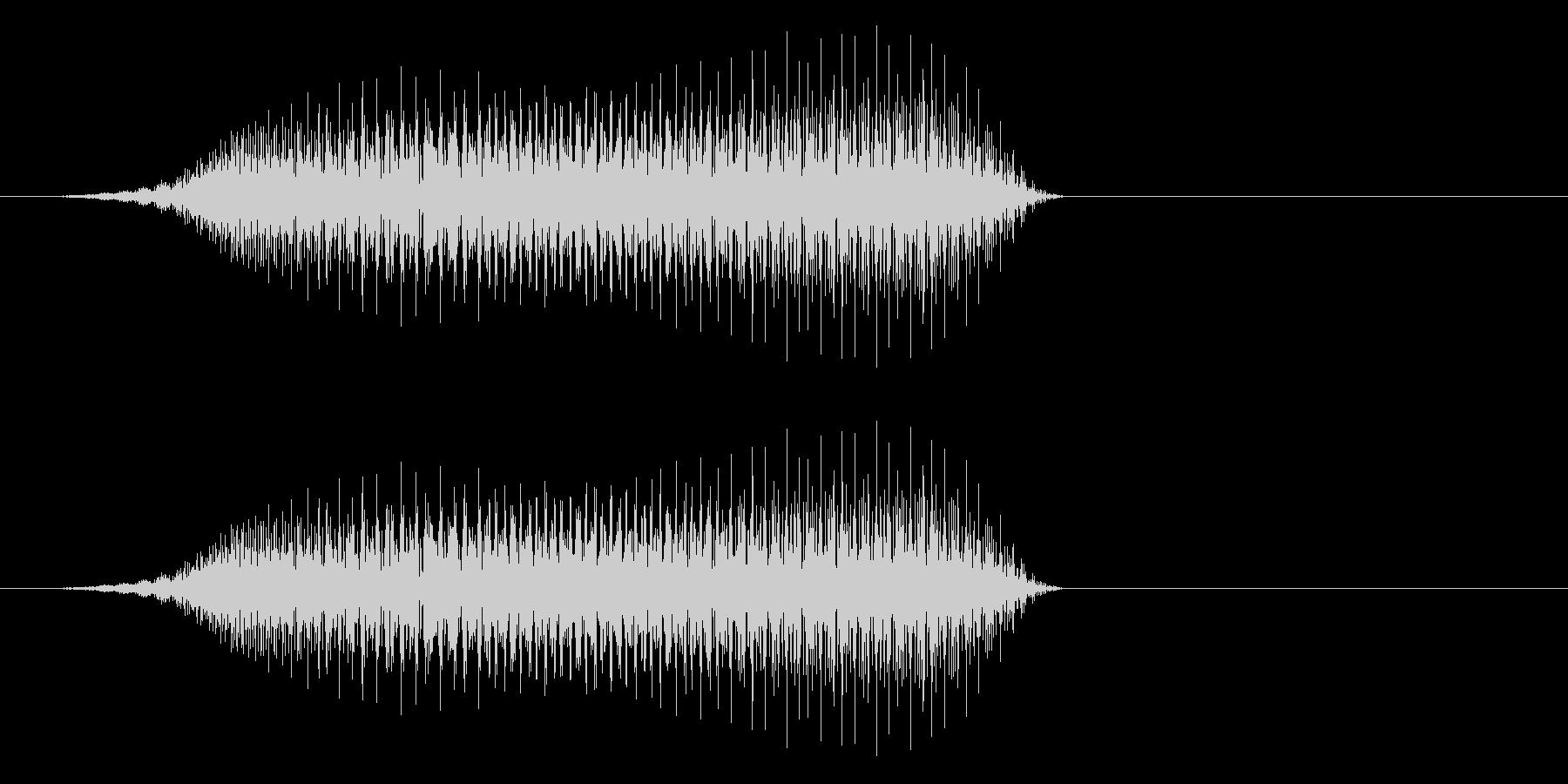 キュイ(選択したことを示す電子音)の未再生の波形
