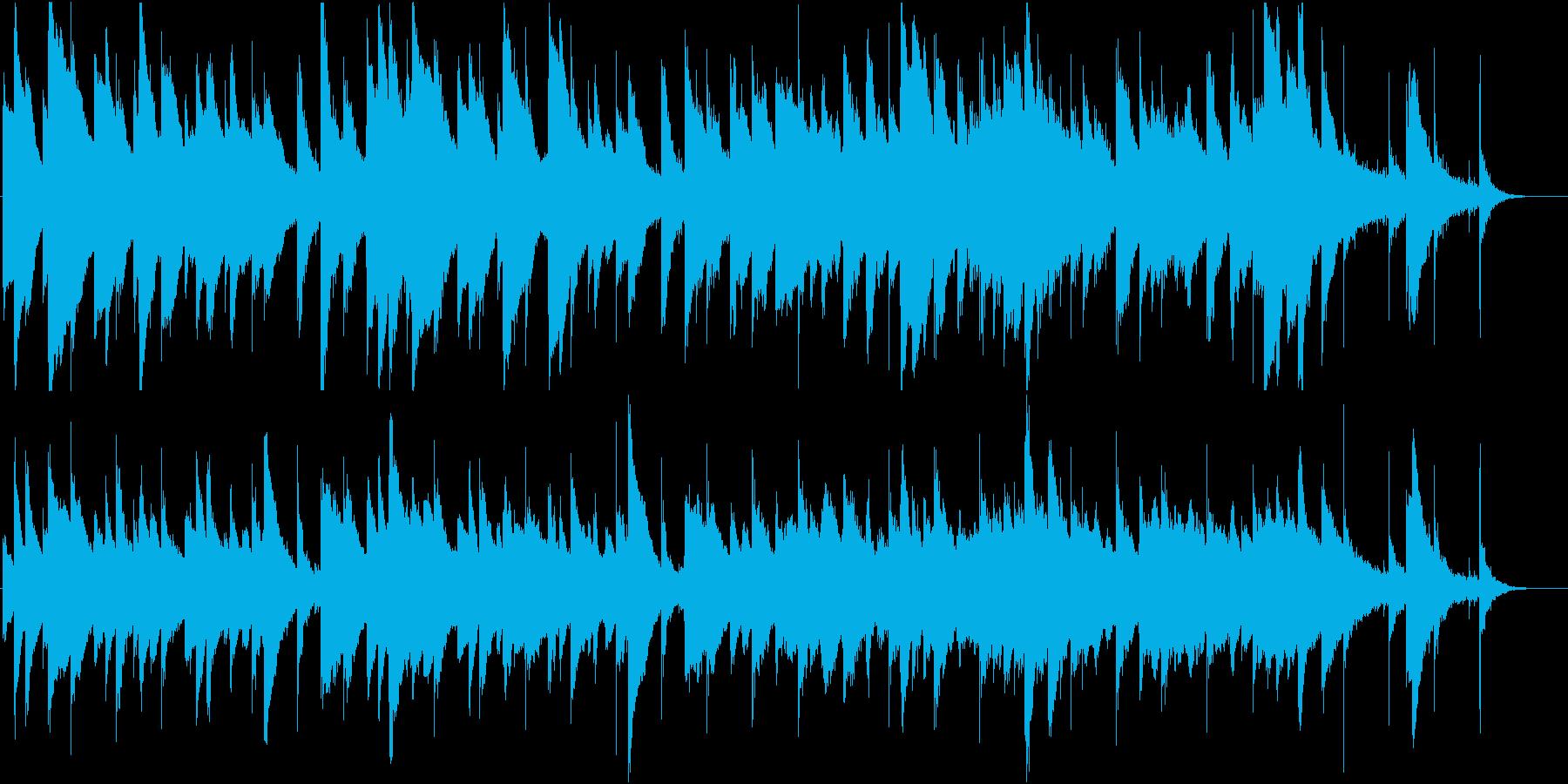 綺麗なピアノの旋律が印象的な曲の再生済みの波形