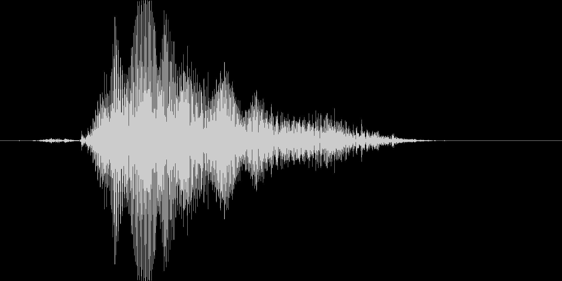 アァーッの未再生の波形